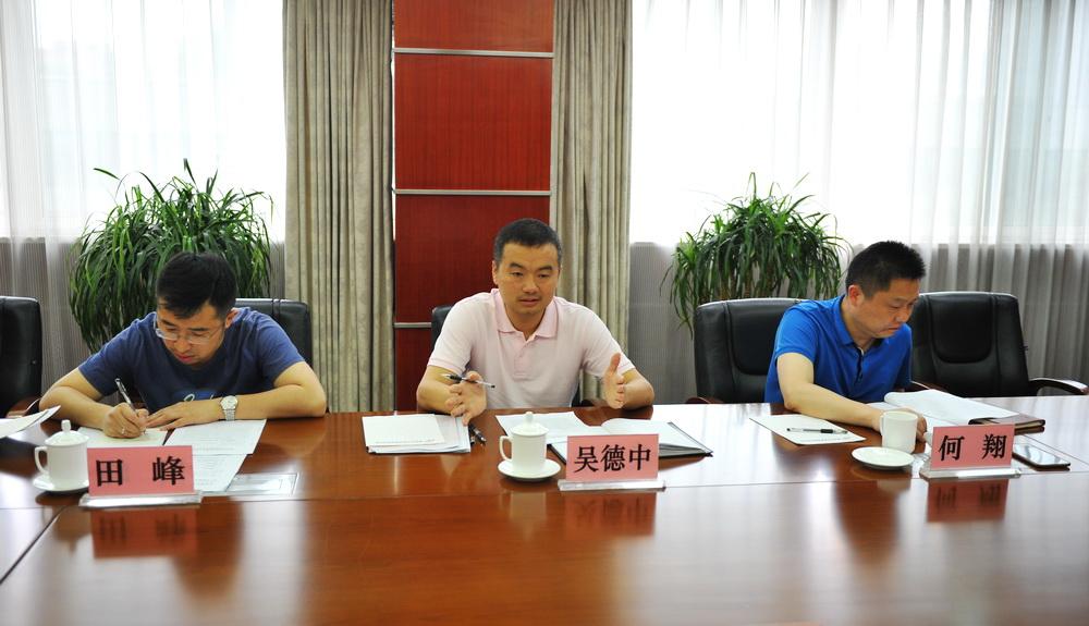 市局机关党委专职副书记吴德中率队来院调研